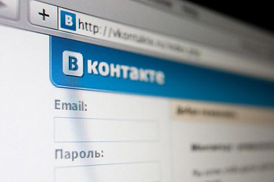 red social VKontakte, Red social Rusa, lanza aviones de euros