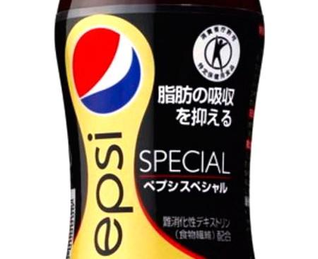 Pepsi especial