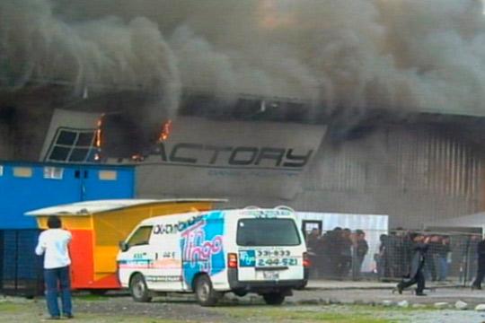 Factory Quito