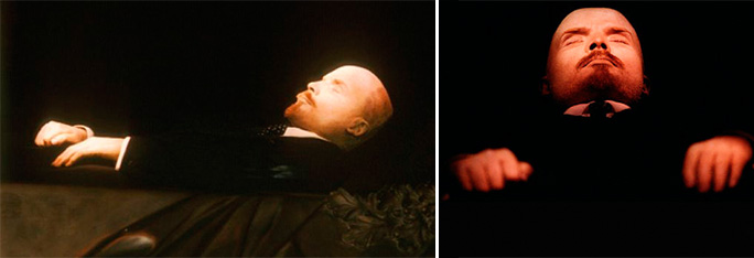 Kienyke Vladimir Lenin