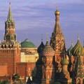 Antituristas, Kremlin, Rusia, Kienyke