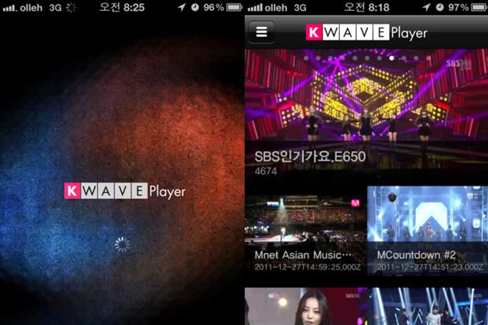 Kwave app