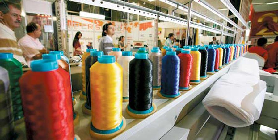 Industria Textil,Textiles,kienyke