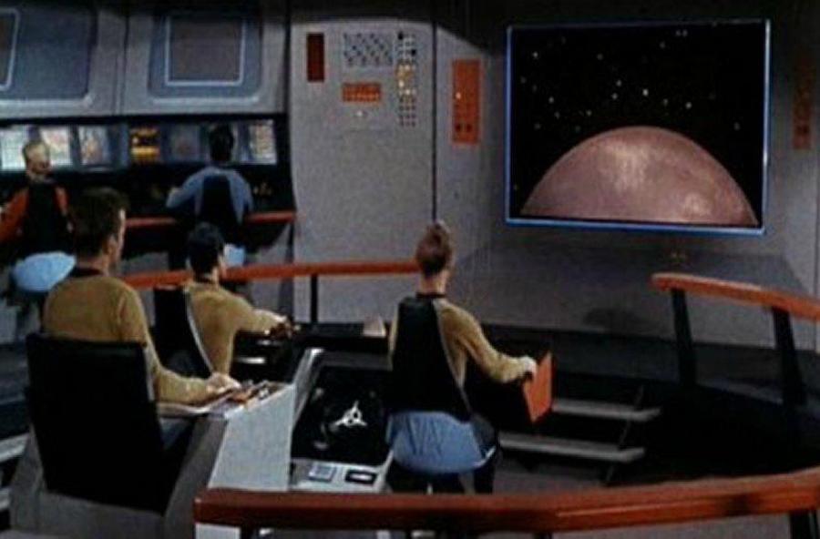 Pantallas gigantes Star Trek, Kienyke