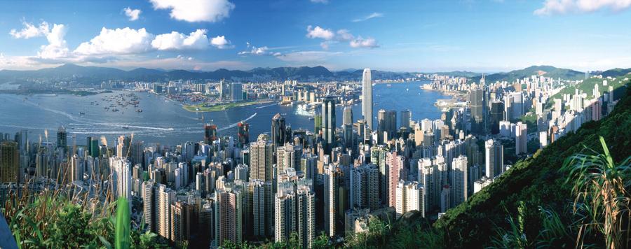 Hong Kong, Kienyke