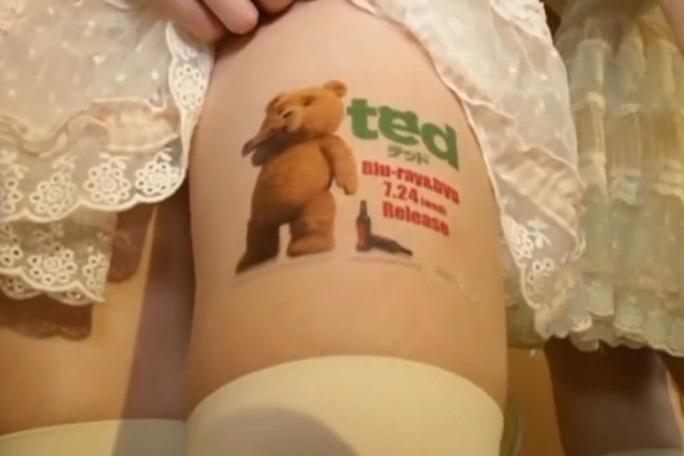 Publicidad, piernas, Tokio, Japón, Kienyke