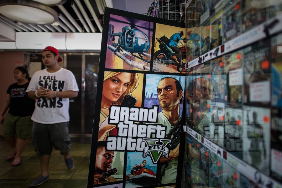 Grand Theft Auto V, kienyke