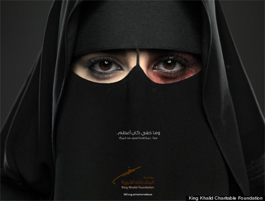 Maltrato a la mujer en Arabia Saudita, Kienyke