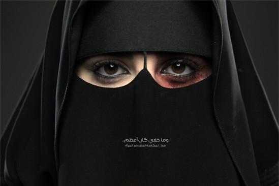 Mujeres maltratadas, Arabia Saudita, Kienyke