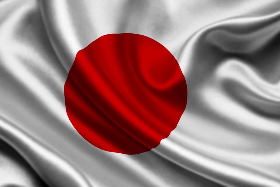 Bandera de Japón, kienyke