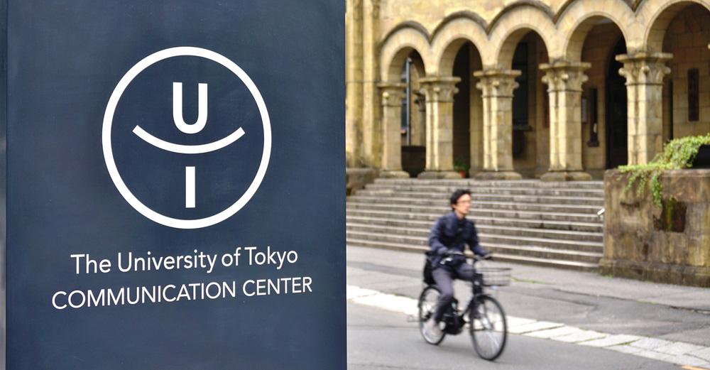 Colombianos tendrán la oportunidad de estudiar becados en Japón