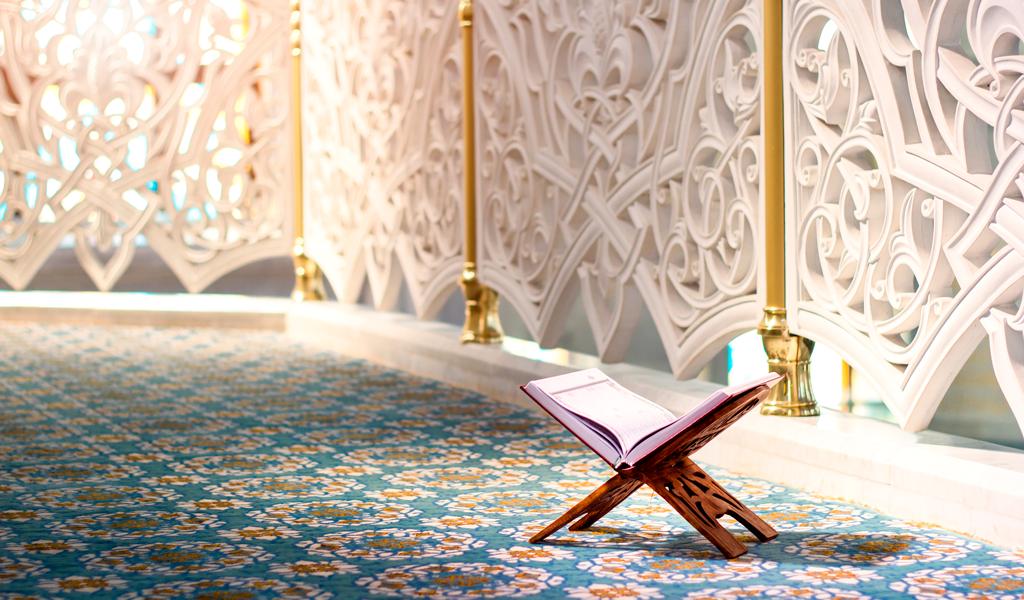 Mahoma: historia del profeta mayor del Islam