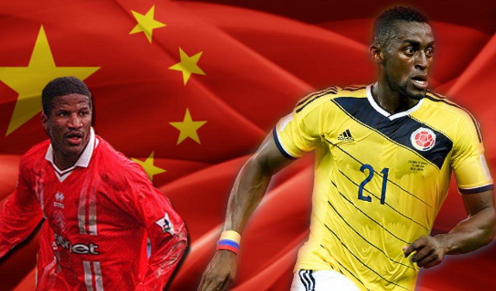 ¿Inversión china en el fútbol colombiano?
