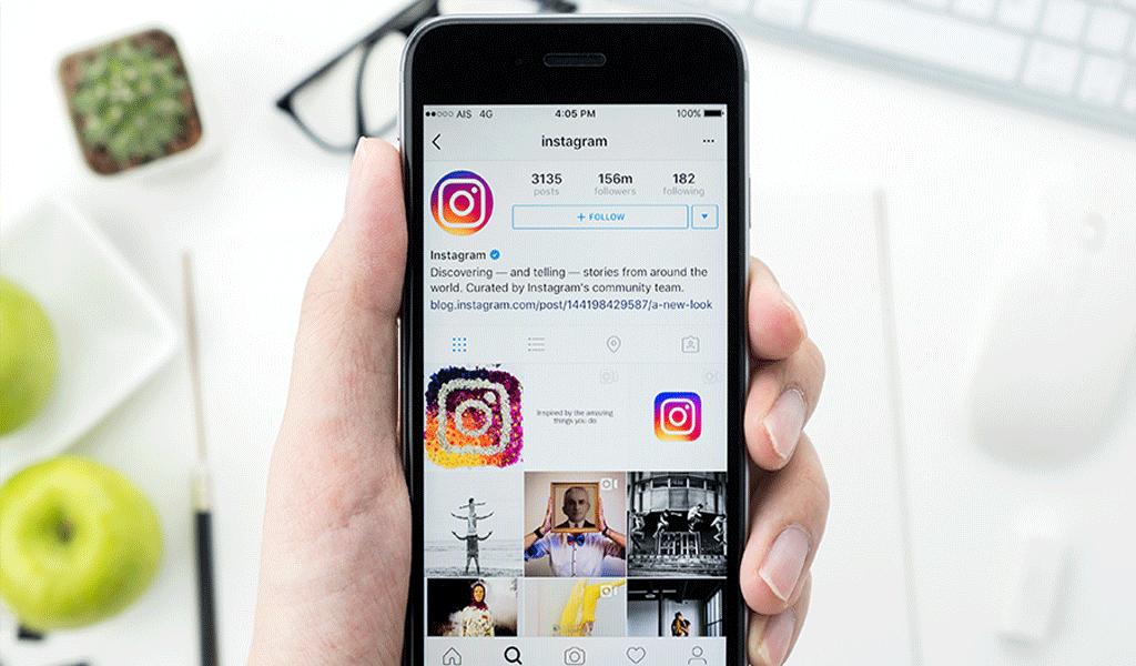 ¿Cómo saber si lo bloquearon en Instagram?