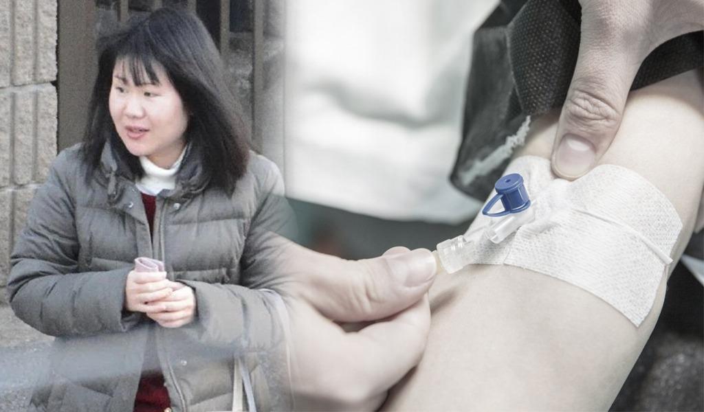 Enfermera japonesa mató a 20 enfermos con veneno