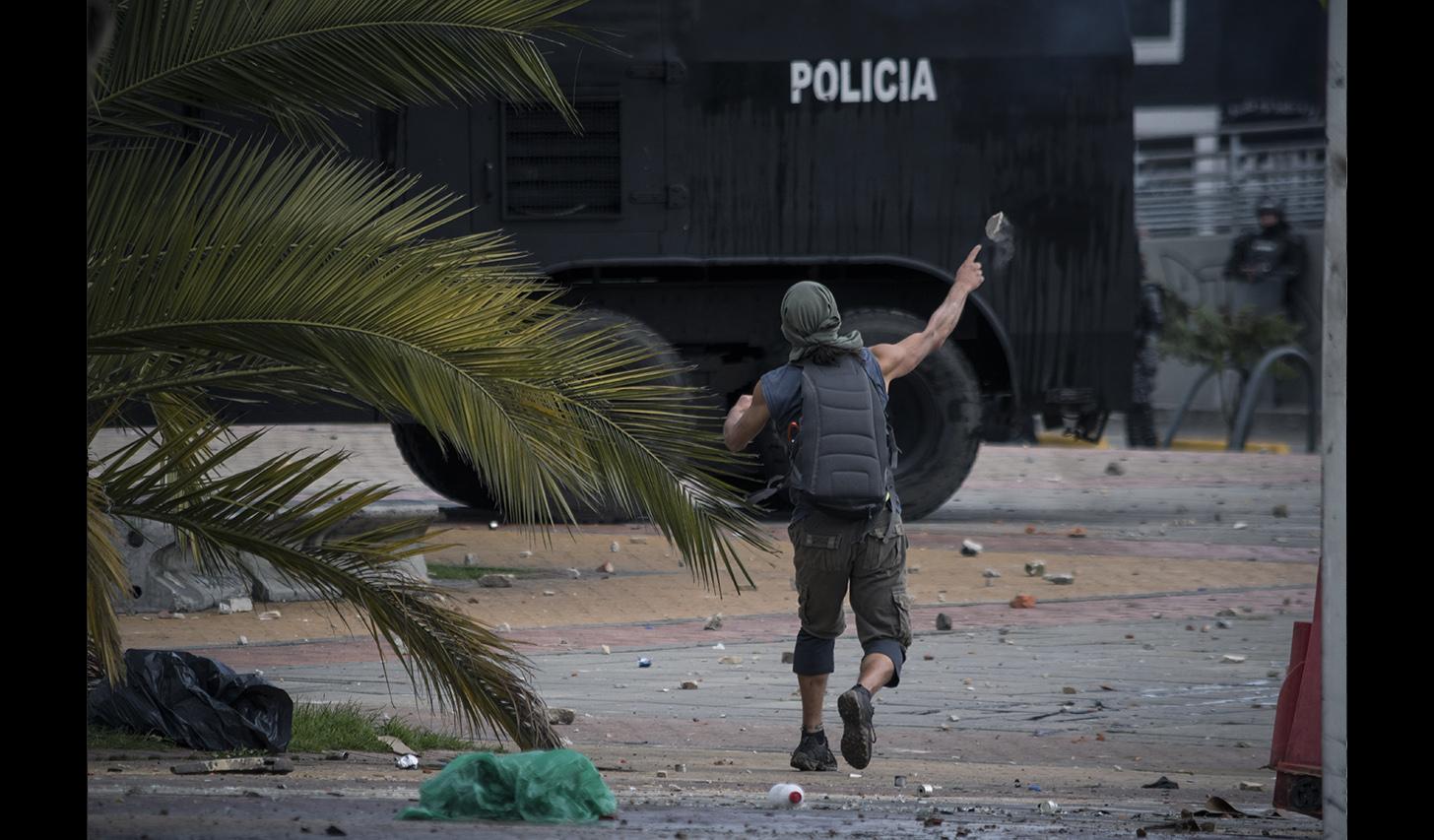 Lo que no se vio en las protestas de la U. Nacional