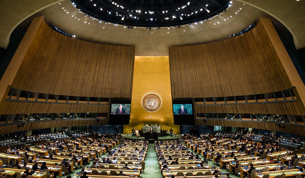 La ONU celebra su aniversario