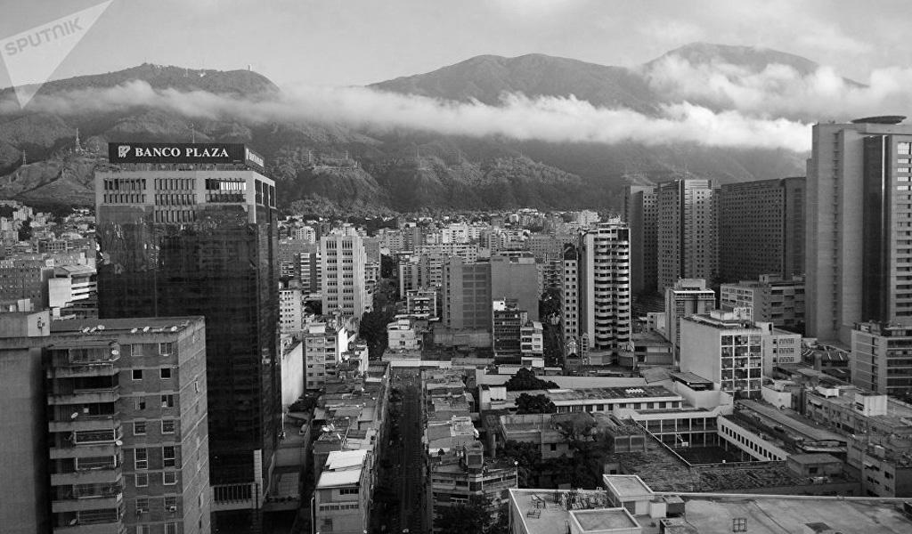 Corea del Sur cerrará su agencia de comercio en Caracas