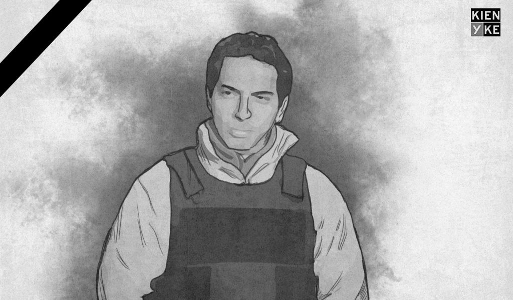 La condena que tendrá que pagar David Murcia en Colombia