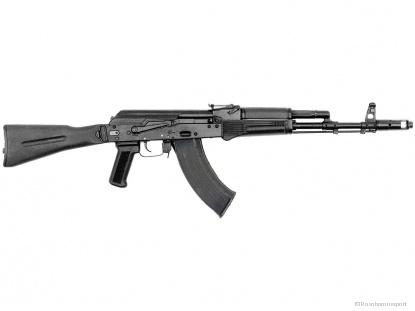 Hampa venezolana opera con fusiles rusos AK-103