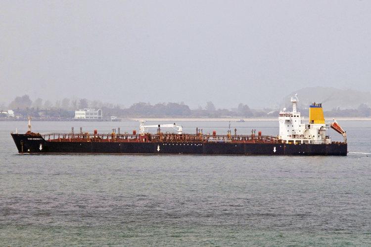Barcos 'se esfuman' para evitar sanciones de EE.UU.