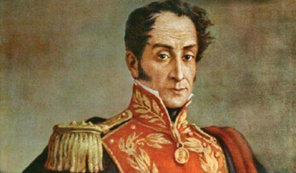 El legado de Bolívar que sigue resonando en Suramérica