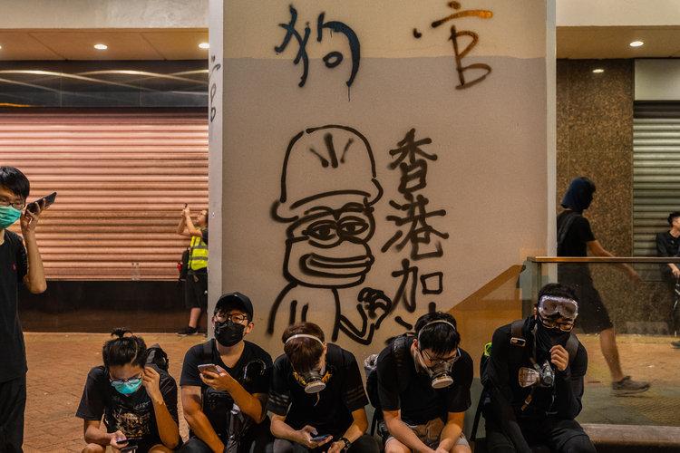 ¿Quién es la rana emblema de los manifestantes en Hong Kong?