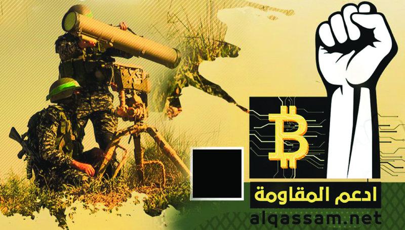 Hamas recauda dinero vía bitcoin y EE.UU. lo sabe