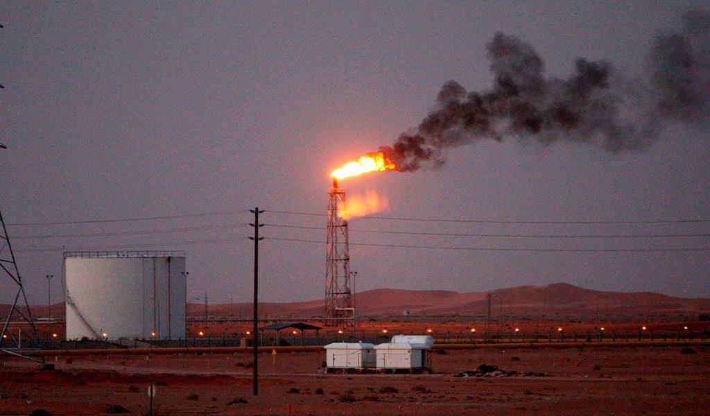 ataque petrolera