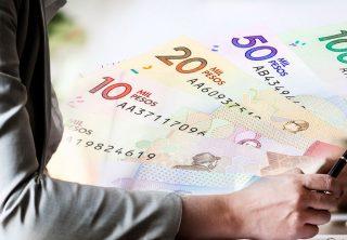 ¿Qué pasa con el salario si se reduce la jornada laboral?