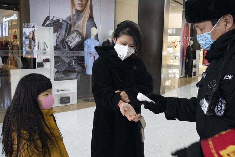 Pekín en la era del coronavirus