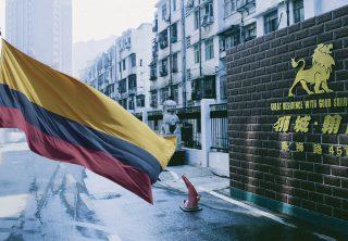 Gobierno evacuará a colombianos en Wuhan